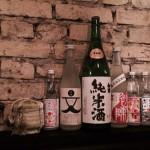 blog-ula-japanisch-berlin-02
