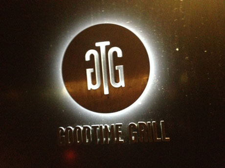 blog-goodtime-grill-berlin-03