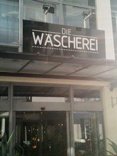 blog_hamburgwaescherei03