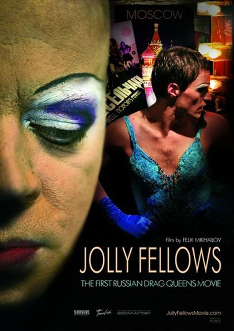 blog_jollyfellows