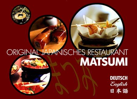 blog_matsumi02.jpg