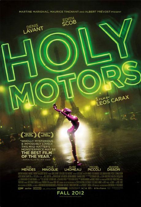 blog-Jackie-film-holy-motors
