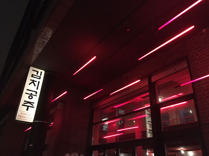 blog-kimchi-princess-02