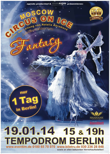 blog-Plakat-SHOW-moscow-on-ice