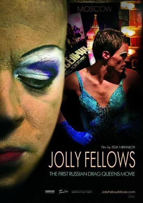 blog_jollyfellows