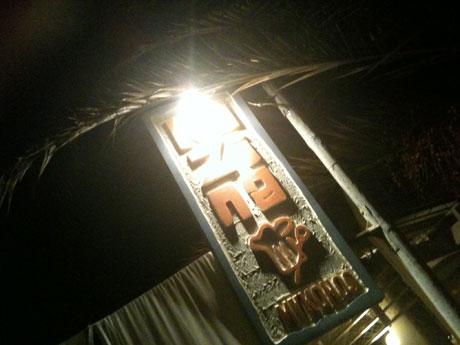 blog_kuzinarestaurantmykonos05