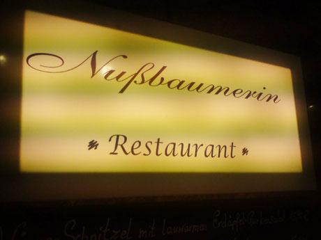 blog_nussbaumerin