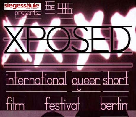 blog_queershortfilm