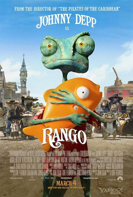blog_rango02