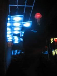 Solar Bar Berlin