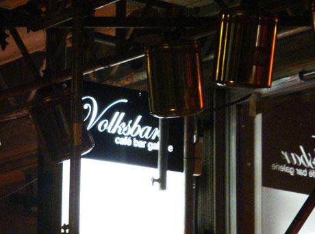 blog_volksbar02